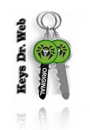 Журнальный ключ dr.web октябрь 2012